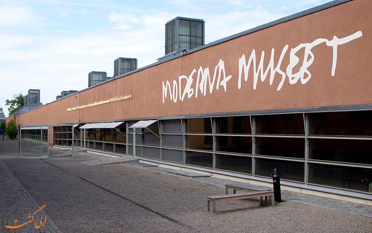 موزه مدرن