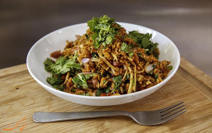 سالاد برنج سرخ شده