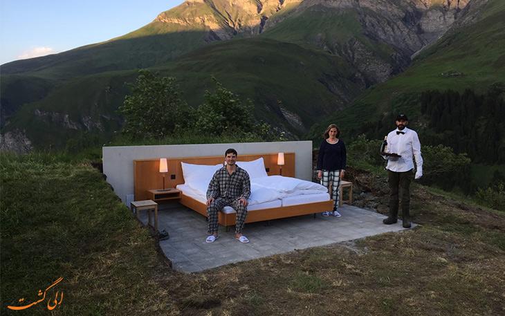 میهمانان هتل بی ستاره