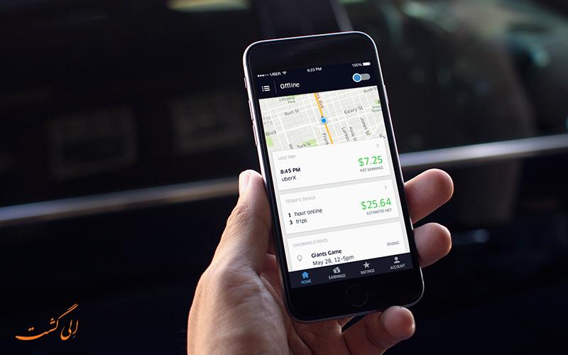 اپلیکیشن uber