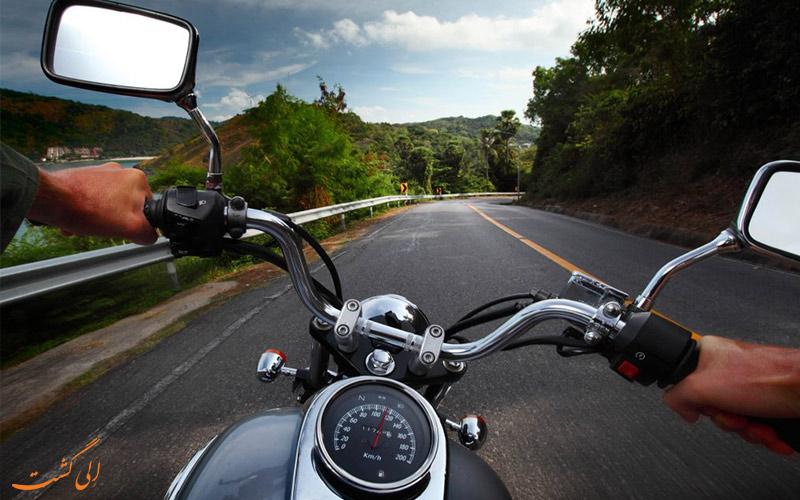 نکات سفر با موتورسیکلت