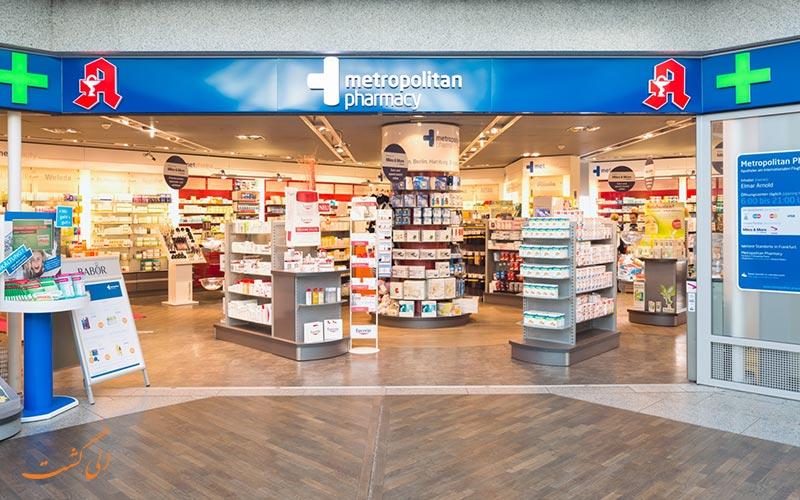 داروخانه های درون فرودگاه دبی