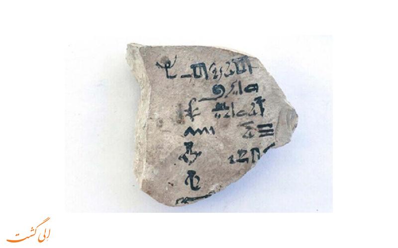 کشف شوکه کننده ی اولین الفبای جهان در مصر آن هم در یک مقبره!