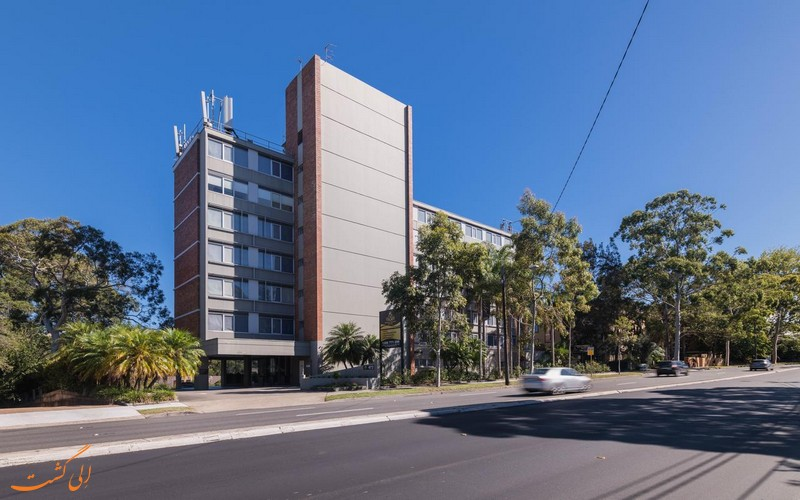 هتل رویال پسفیک سیدنی