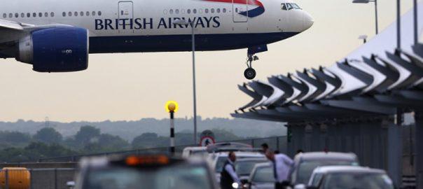 با ارزان ترین و گران ترین پارکینگ فرودگاه ها در سراسر جهان آشنا شوید