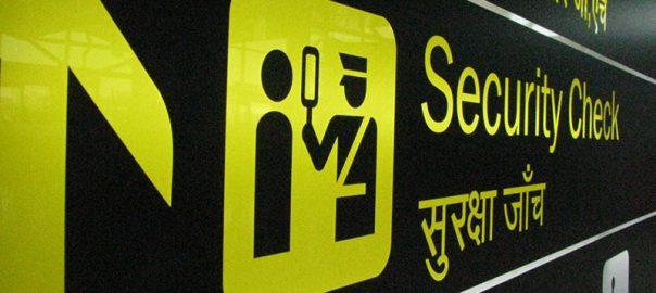رد شدن از قسمت امنیت فرودگاه