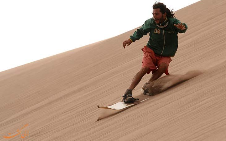 شن اسکی در دبی