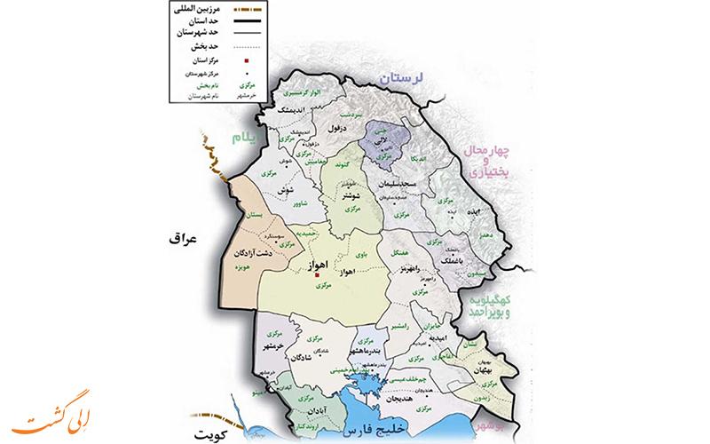 موقعیت جغرافیایی خوزستان