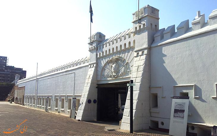 موزه Constitution-Hill