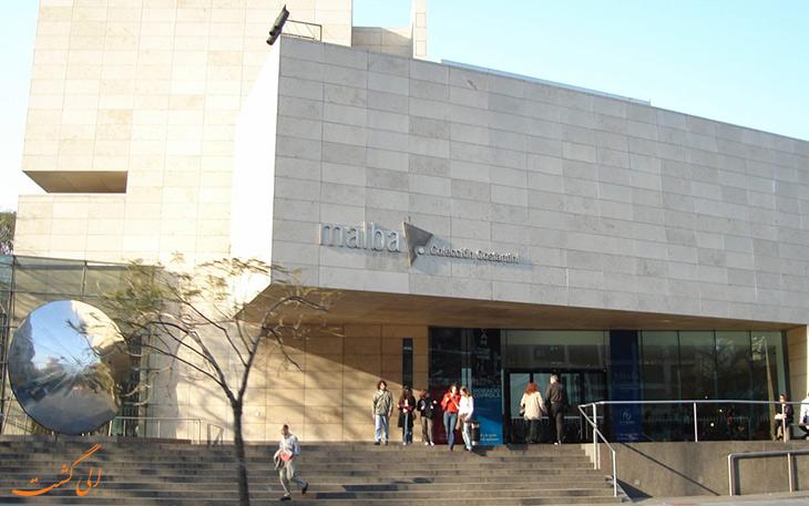 موزه مالبا