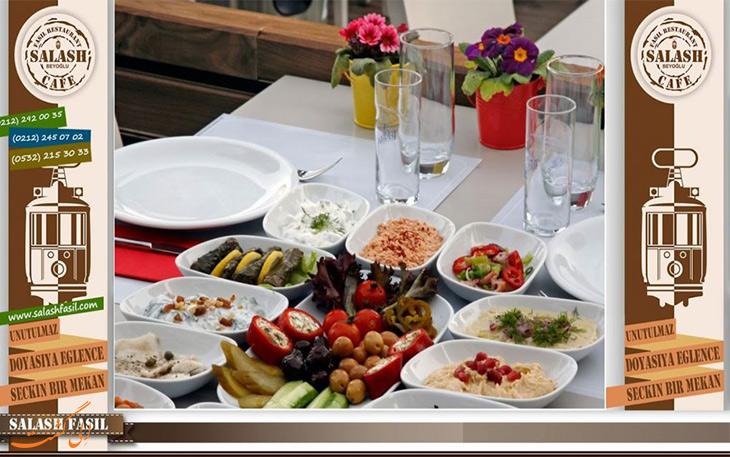 رستوران سالاش فسیل استانبول