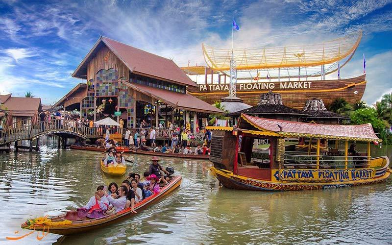 سفر به پاتایا-سفر 7 روزه به تایلند