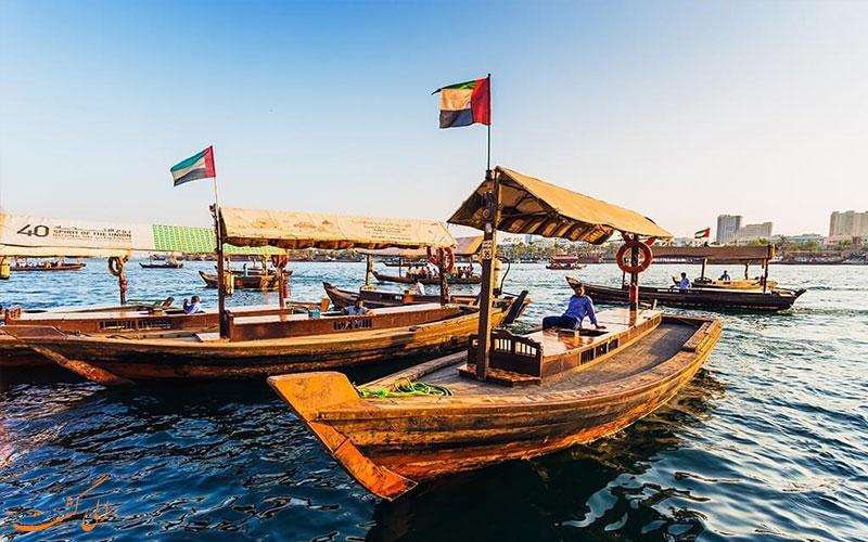 سفر 7 روزه به دبی-نهر دبی
