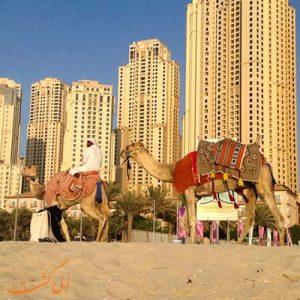 سفر 7 روزه به دبی-الی گشت