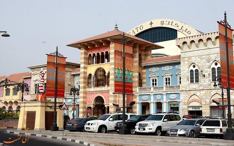 مراکز خرید دبی