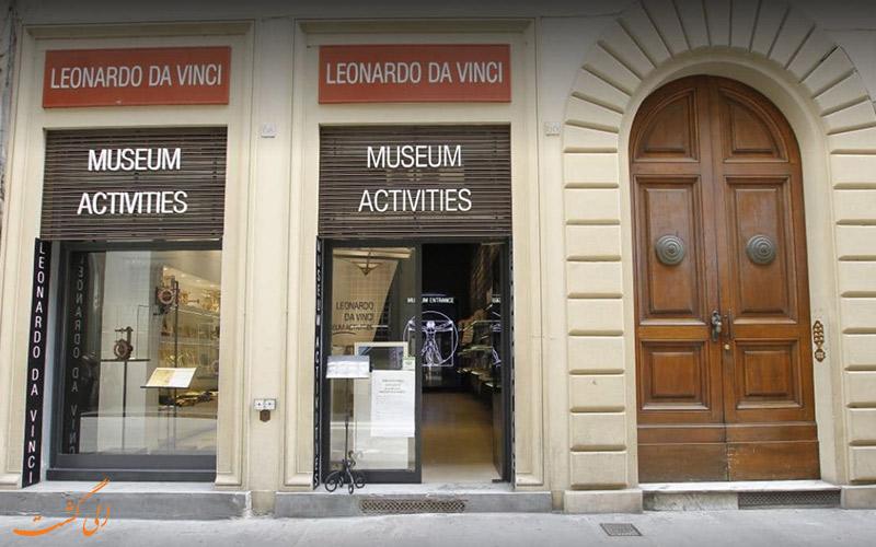 ورودی موزه لئوناردو داوینچی فلورانس
