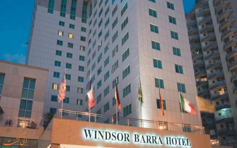 هتل ویندزور بارا ریو
