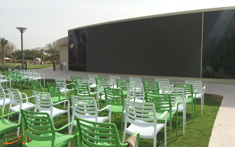 پارک مرکزی مشرف ابوظبی-سینما