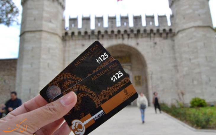 کارت موزه فرصتی مناسب برای بازدید ارزان
