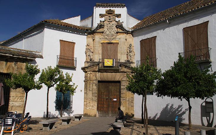 خانه کاخ ویانا اسپانیا