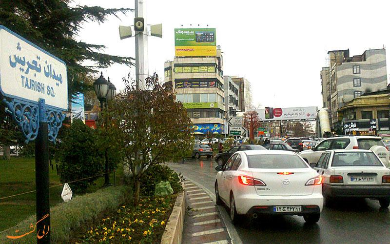 خیابان تجریش
