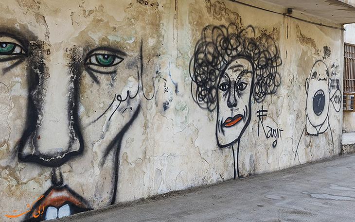 گرافیتی های هنری