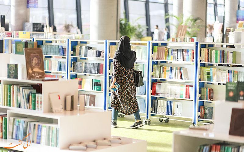 بزرگ ترین کتابخانه ی دنیا