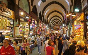 بازار مصری