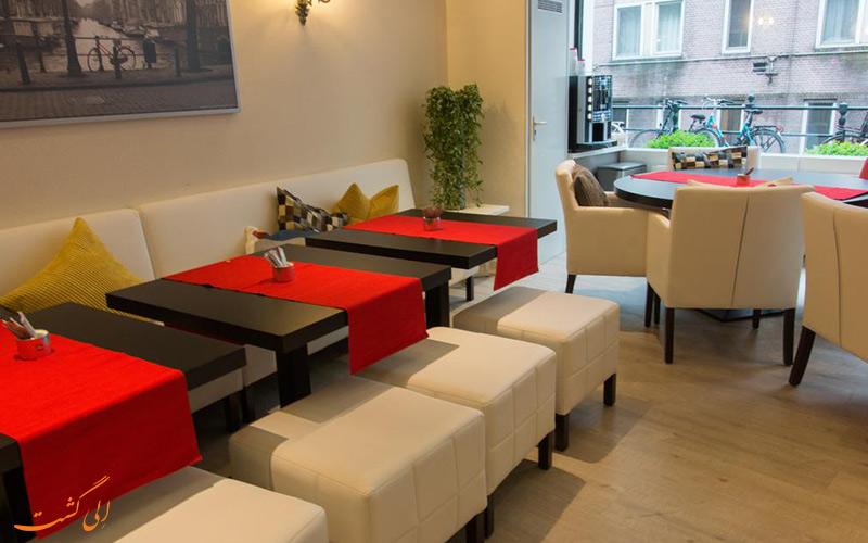 خدمات رفاهی هتل فرانس آمستردام