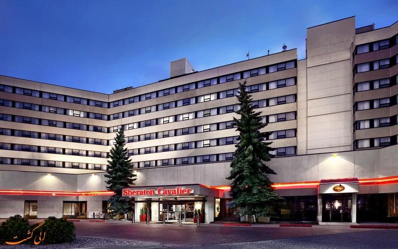 هتل شرایتون کاوالیر کلگری