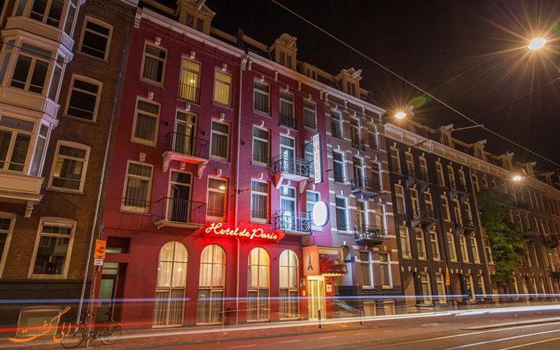 هتل د پاریس آمستردام | Hotel Slotania