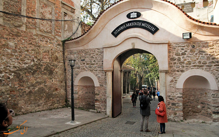 موزه استانبول