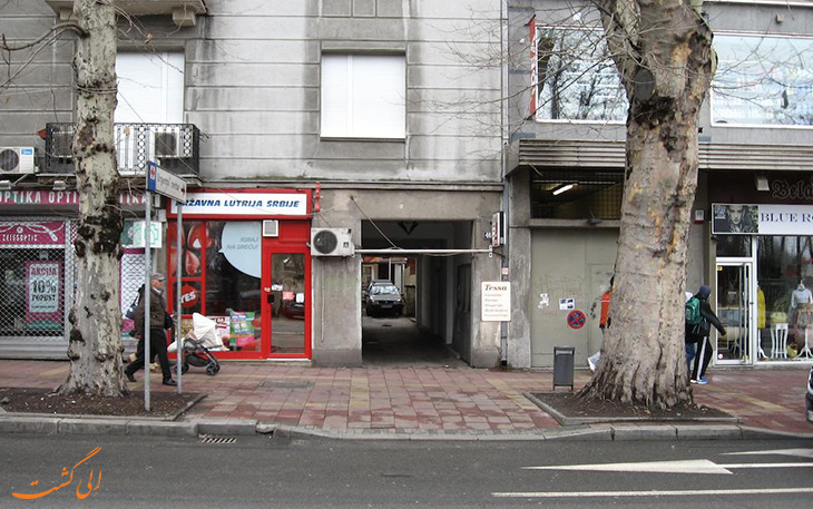 خیابان الکساندرا