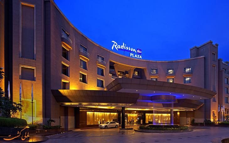 هتل رادیسون بلو پلازا دهلی