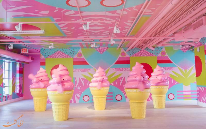 بستنی قیفی غول پیکر