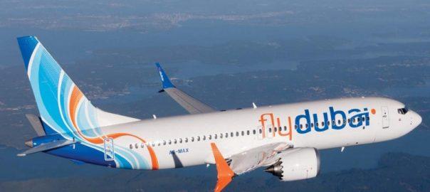 هواپیمای بوئینگ 737 مکس