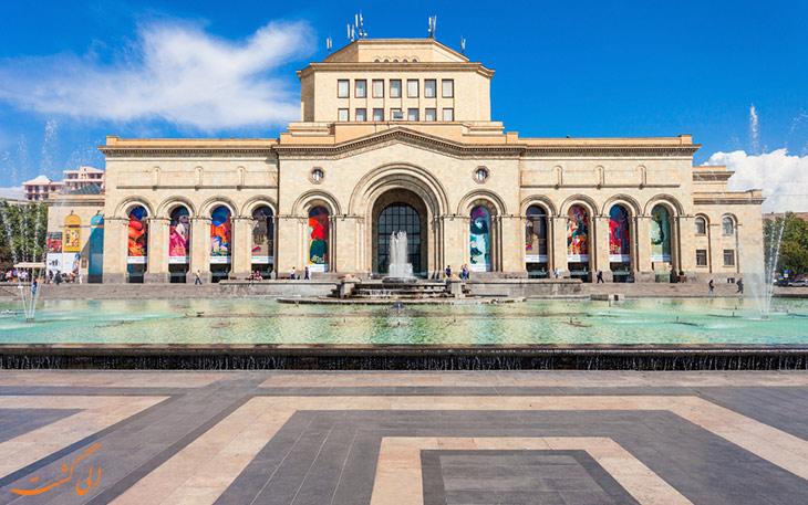موزه ملی ایروان