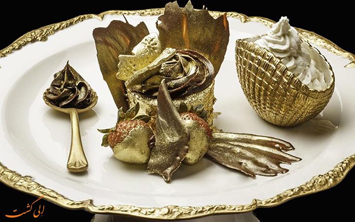 کاپ کیک ققنوس طلایی