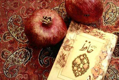 بهترین جاذبه های ایران در شب یلدا