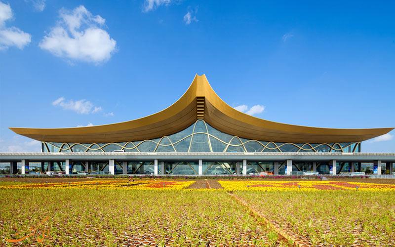 فرودگاه کانمینگ چانگشوی چین