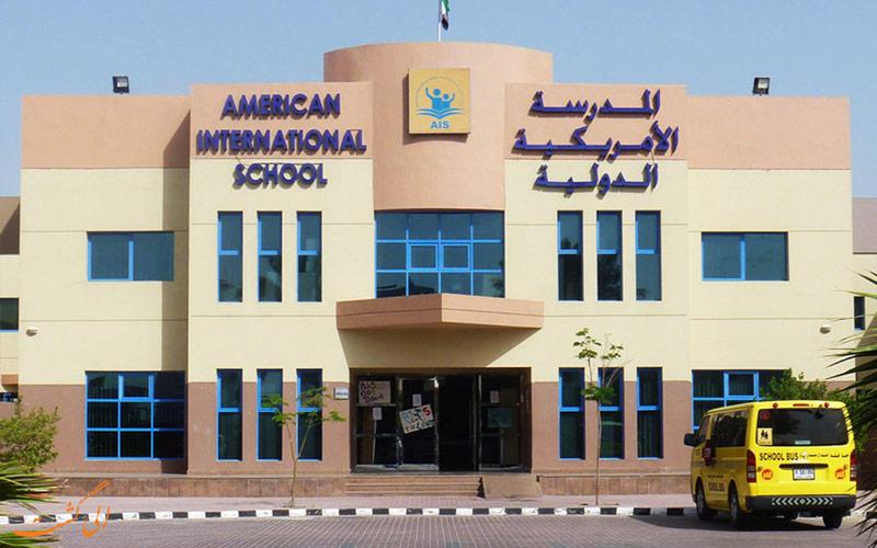 مراکز آموزشی در محله القصیص دبی