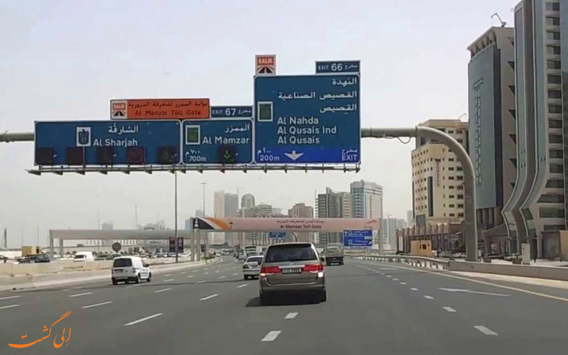 منطقه القصیص دبی