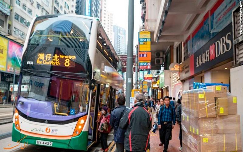 تسهیلات شهری هنگ کنگ