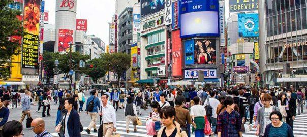 چهارراه شیبویا در توکیو