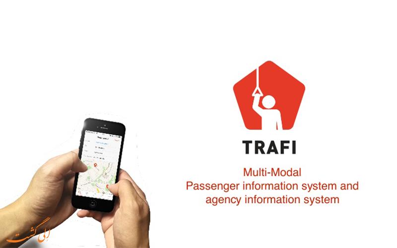 اپلیکیشن Trafi