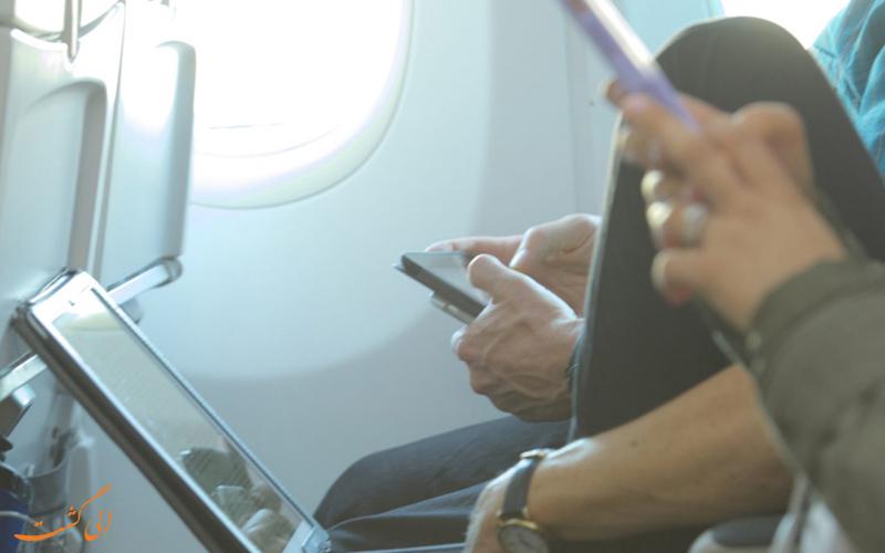 شرکت های هواپیمایی با فناوری هوشمند