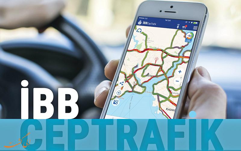 اپلیکشن Ibb Ceptrafik