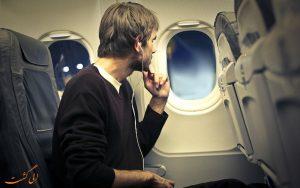 تغییرات بدن در زمان پرواز