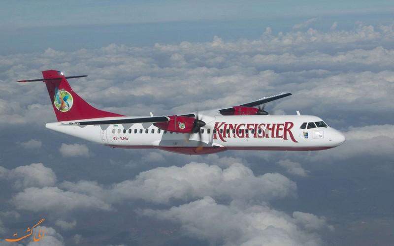 هواپیمایی کینگ فیشر