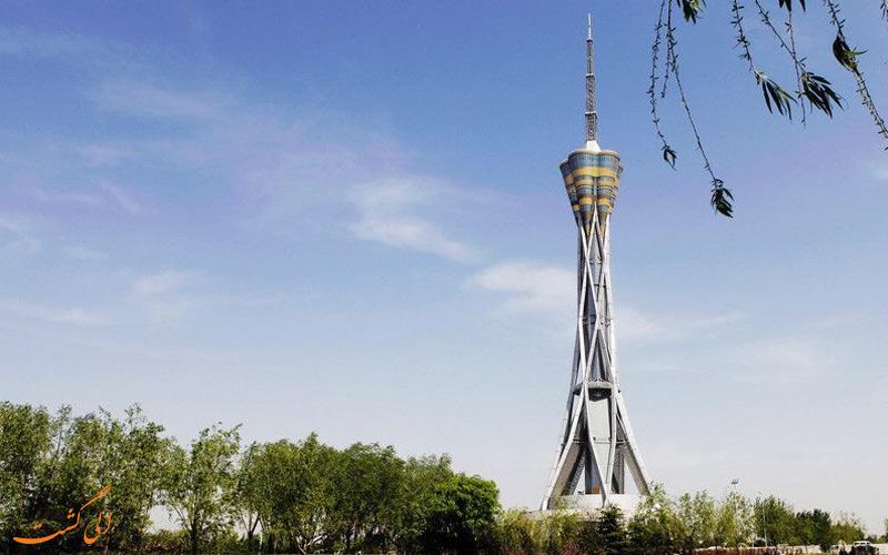 برج ژونگی یوآن در چین